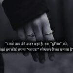 [Top 50] Shayari To Impress Girls In Hindi 2021 | लड़की को इम्प्रेस करने की शायरी
