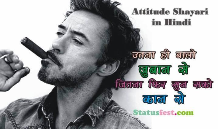 Attitude status foe fb