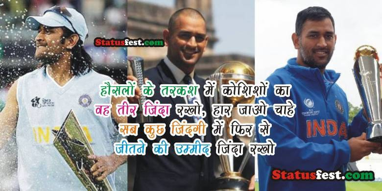 Suvichar for Success ih hindi
