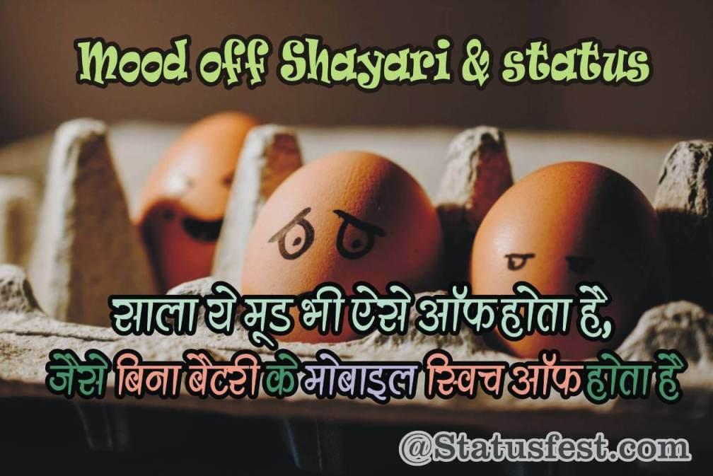 Mood off status dp for Whatsapp