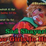 Sad Shayari For Girls In Hindi 2021