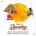 Dussehra Wishes in Hindi 2021  विजय दशमी की बधाई