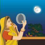 Karwa Chauth Vrat Katha in hindi: साहूकार के सात लड़के, एक लड़की की कहानी